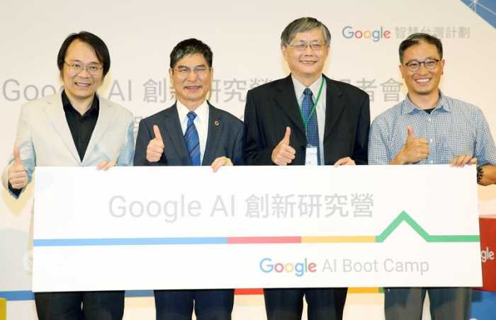 【台湾 Connect with Google AI】简立峰大讚台湾工程师水準超越世界平均