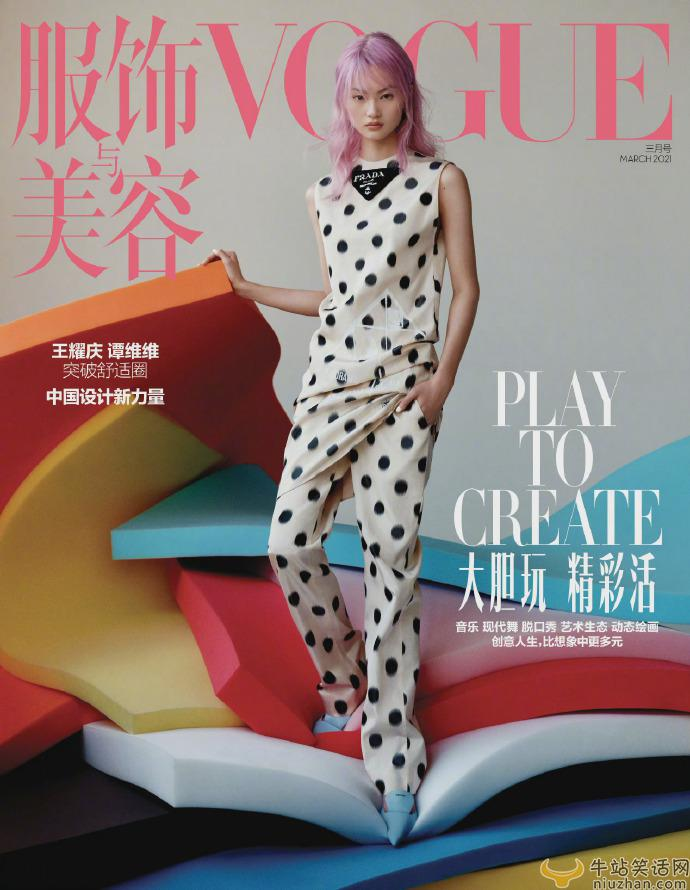 贺聪 for VOGUE CHINA March 2021